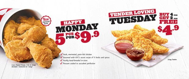 kfc-singapore-promotions-deals-starting-3-oct-2016-1