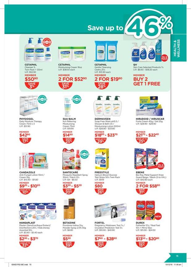 watsons-singapore-sales-28-dec-2016-8