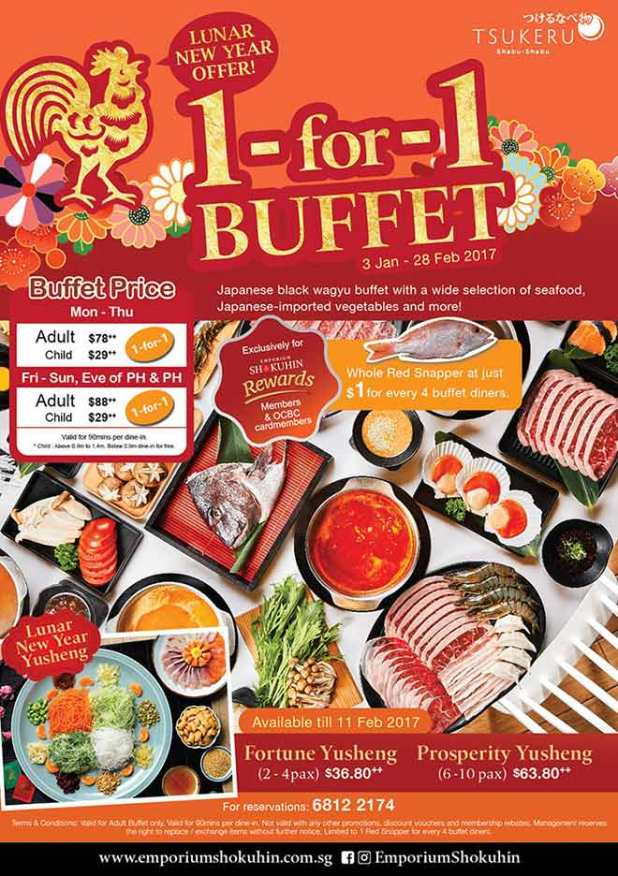 cny_tsukeru-1-for-1-japanese-buffet-2017