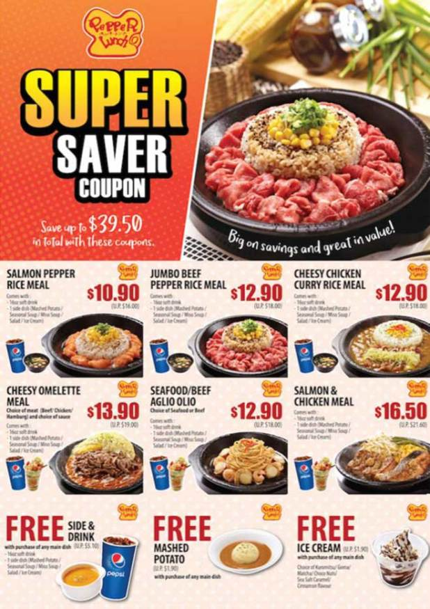 pepper-lunch-coupons-till-may-2017-1