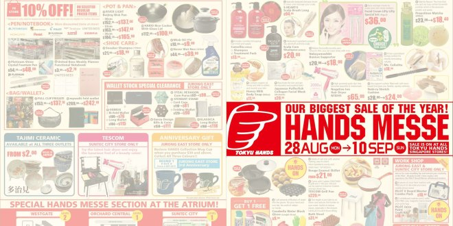 Tokyu Hands biggest sale of the year - Hands Messe 2017