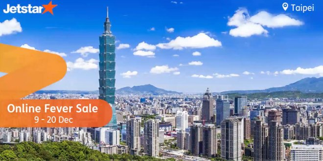 12.12 Online Fever Sale with Jetstar 2019