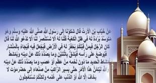 islamer_vijoy