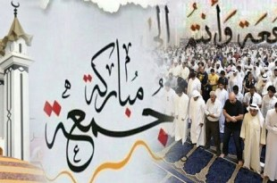 jumma_mubarak