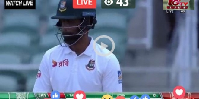 Bangladesh vs West Indies Live