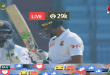 bangladesh-vs-Zimbabwe-live-streaming