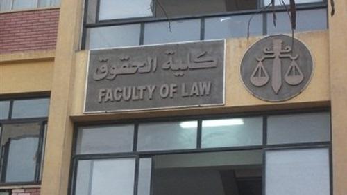 تعنت جامعة عين شمس في قبول خريجة حقوق تعليم مفتوح بالدراسات العليا