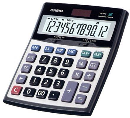 تعرف على الآلات الحاسبة المسموح بها بامتحان الرياضيات