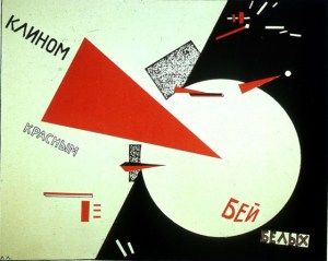 Lissitsky_Beat_the_Whites_with_the_Red_Wedge_poster_1919
