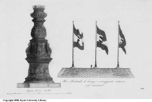Venice_Sam_Marco_flagpole_base
