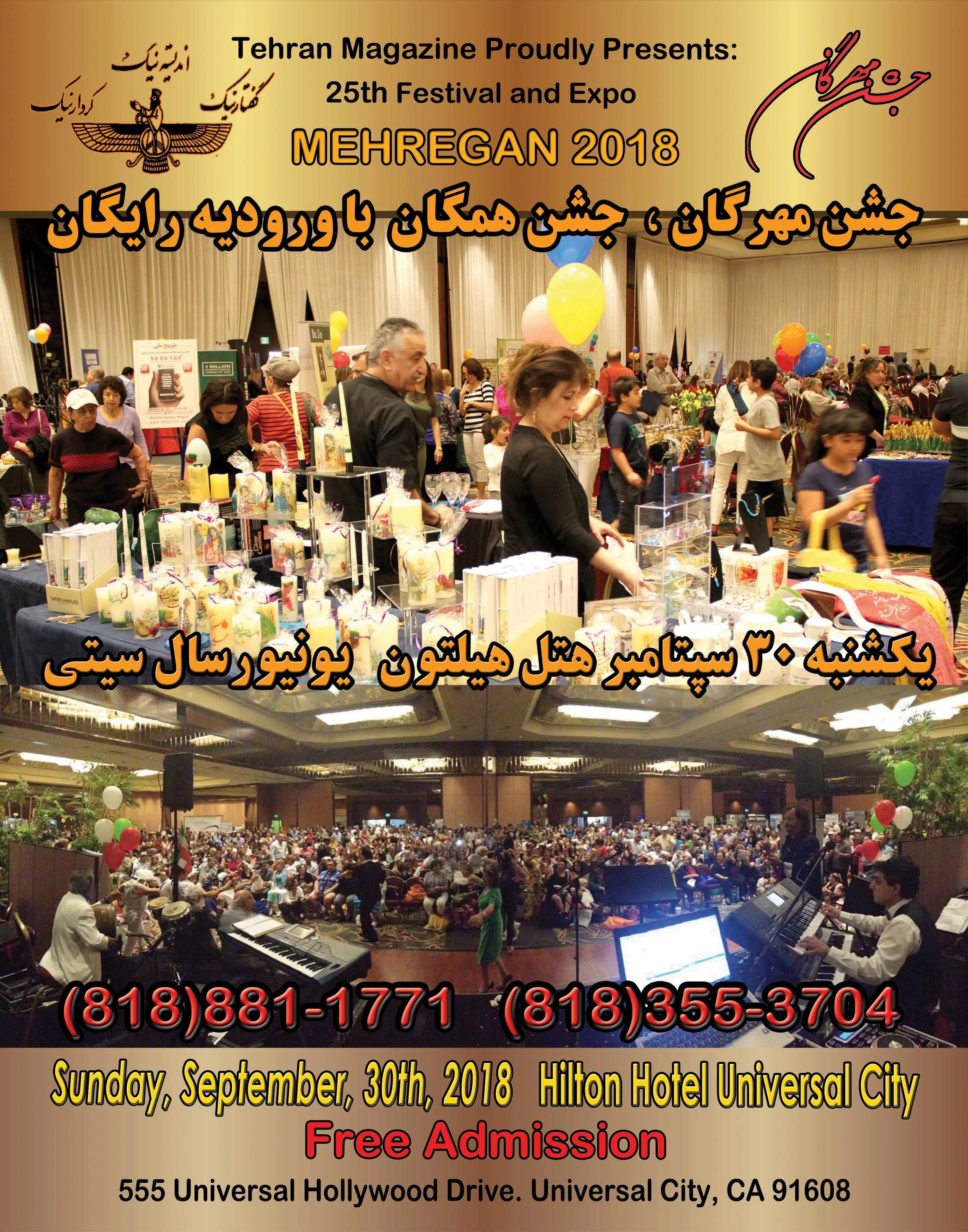 tehran-magazine-shahbod-noori-mehregan2018
