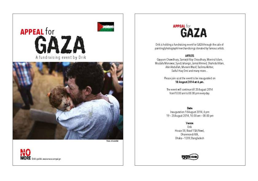 Appeal for GAZA_invitation