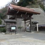 寺院総門工事完了