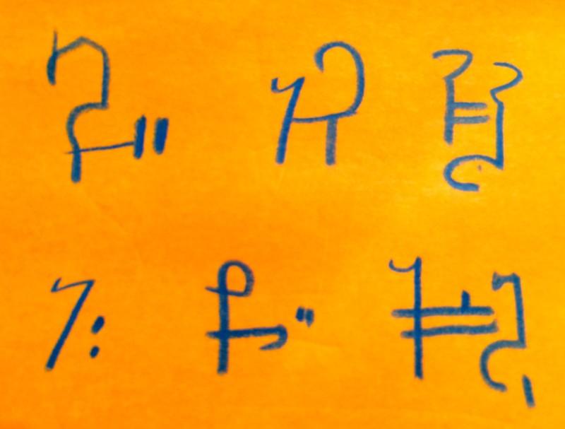 Light Language Art Scripts Shakara Tosha