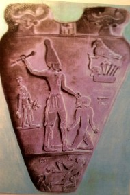 Stele of Narmer (Age 18)