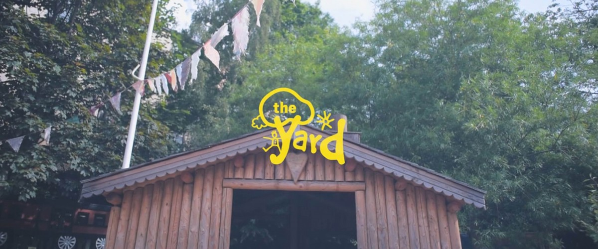 The Yard Edinburgh - Crowdfunding Film