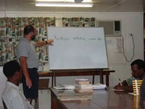 Uria Workshop01a