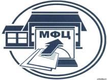 Многофункциональные центры услуг создадут в почтовых отделениях города Шахты