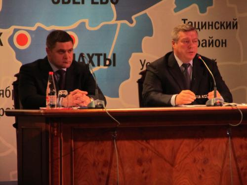 Губернатор провел встречу  с главами шахтерских территорий