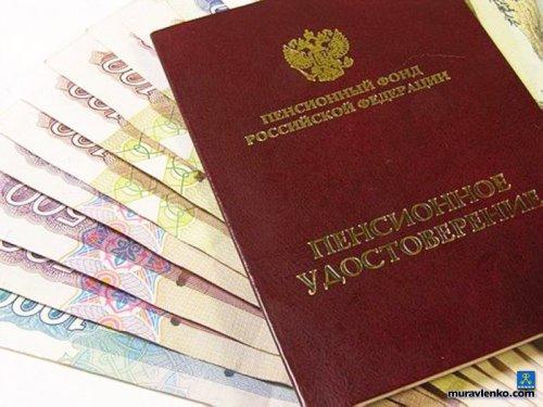 В Ростовской области увеличиваются пенсии
