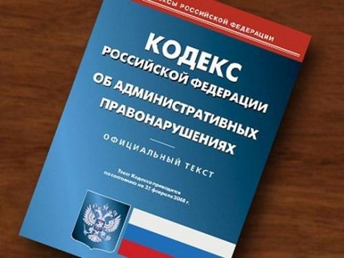 Шахтинского предпринимателя оштрафовали за нарушение авторских прав