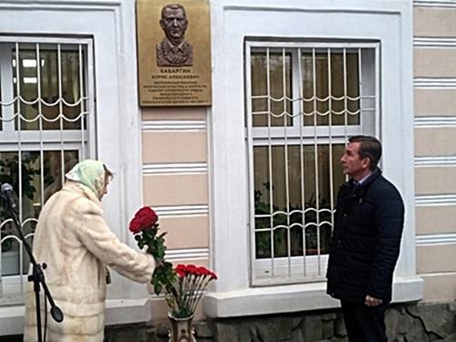 В память о Борисе Кабаргине установлена мемориальная доска
