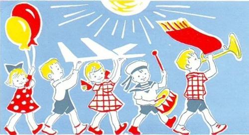 День Весны и Труда в Шахтах начнётся с первомайской демонстрации