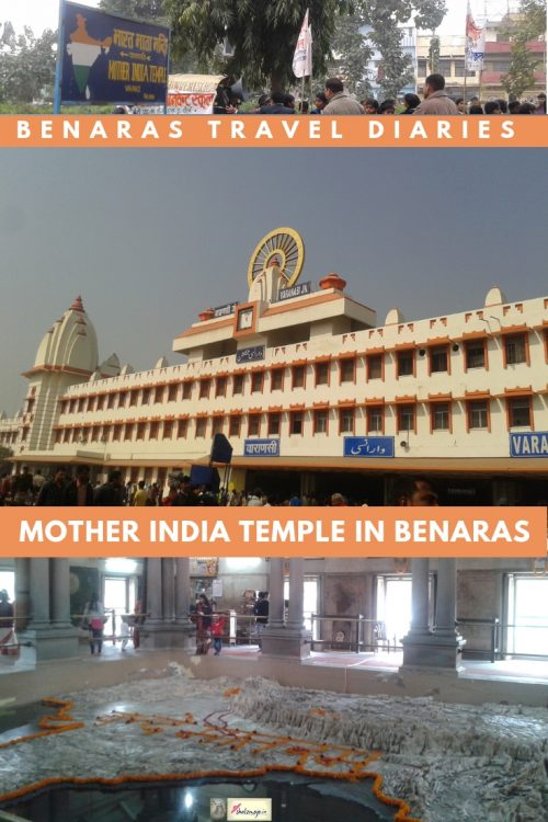 Mother India Temple in Benares Kashi Varanasi railway station devotion tradition gods Godesses Undivided India