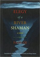 Elegy of a River Shaman by Fang Qi