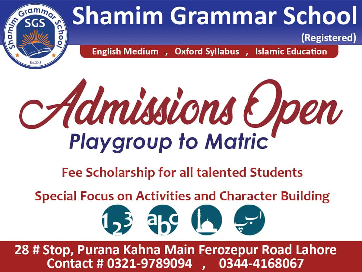 Admissions Open For Playgroup To Matric Session