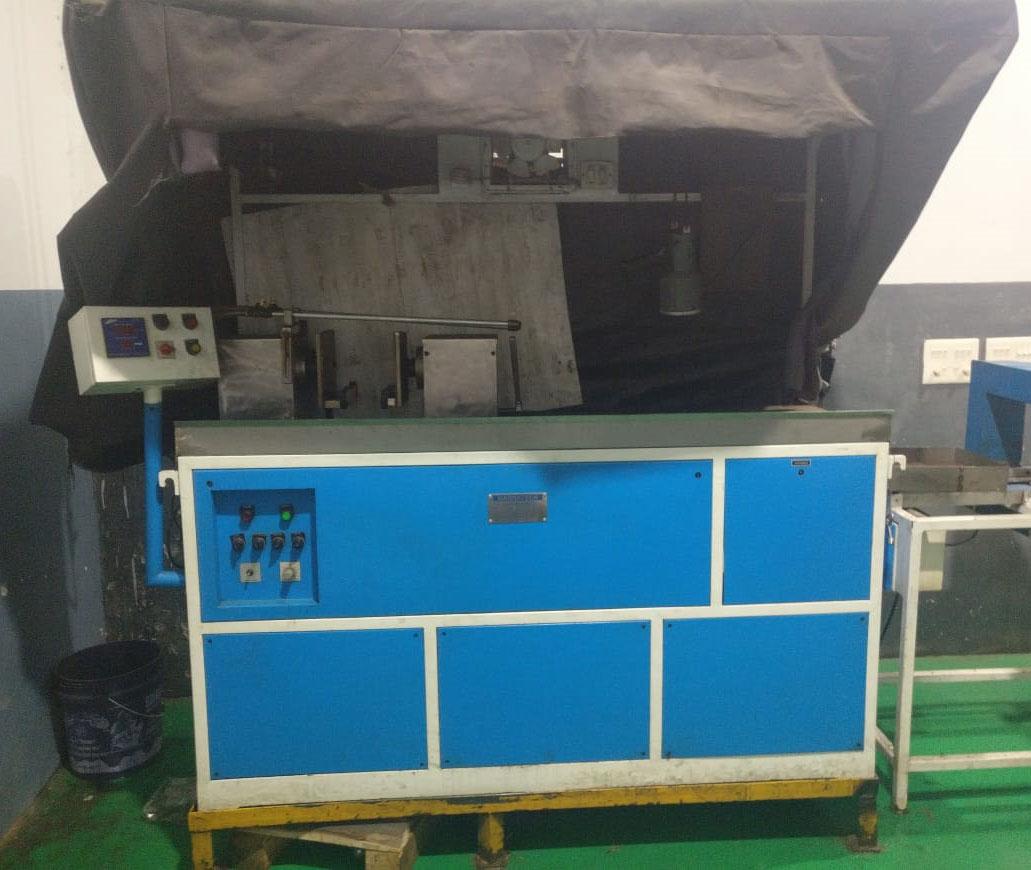 MPI Machine