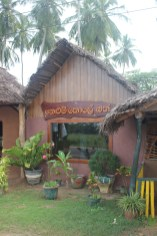 If you're cruising through Sri Lanka and see this place, stop and eat!!