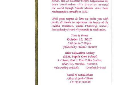 Akhand ramayan invitation card in hindi gembloo archives new akhand in hindi best of akhand ramayan invitation invitation card meaning in hindi best of akhand ramayan invitation card in hindi gembloo archives mefi co stopboris Gallery