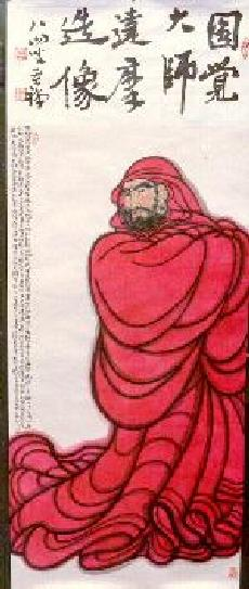 https://i2.wp.com/www.shaolin.org/images-3/answers/ans99a/bodhidharma01c.a.jpg