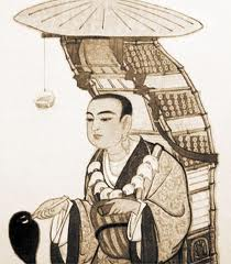 Xuan Zang, Tripitaka
