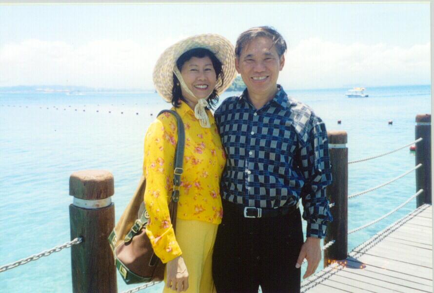 Sifu Wong and Mrs Wong