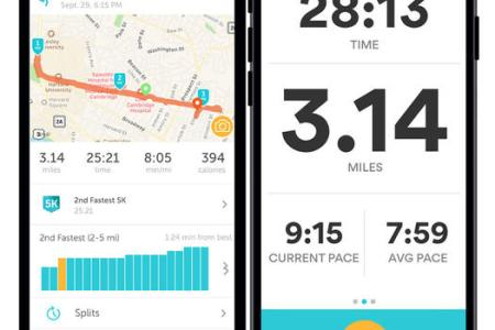 Map Running Mileage Free Wallpaper For MAPS Full Maps - Map run distance free