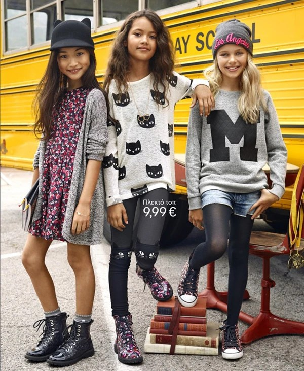 38f745f01b6 H συλλογή H&M με παιδικά ρούχα για το Φθινόπωρο - Shape.gr