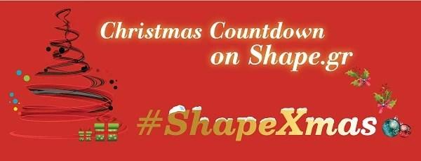 #ShapeXmas! Fit,  happy & healthy  μέχρι τις 25/12!