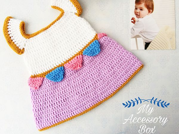 Chip the Teacup Baby Dress