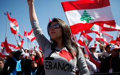 بات للمرأة اللبنانية يوم