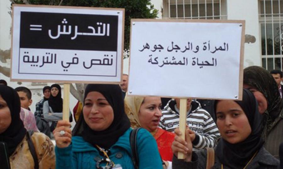هل يقر البرلمان المغربي قانون لحماية المغربيات من تحرش جنسي ارتفعت وتيرته في الآونة الأخيرة ؟