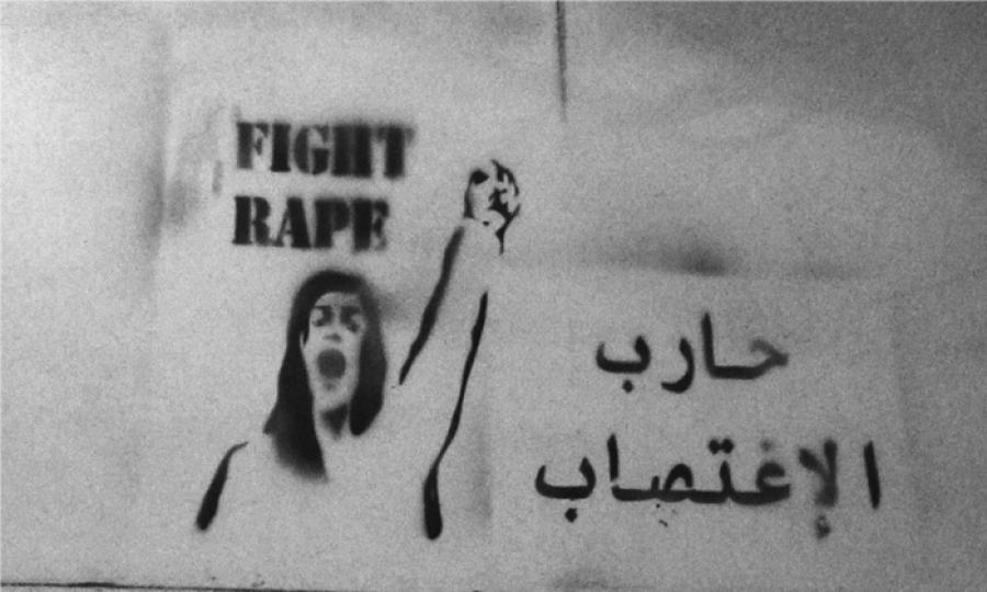 جريمة اغتصاب فتاة قاصر من قبل ثلاث شبان في الكورة