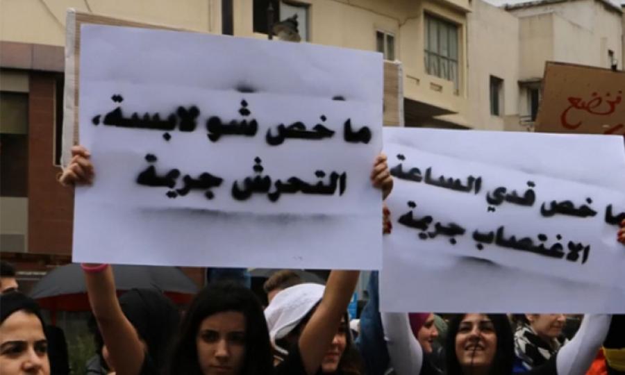 العاصفة النسوية تهبّ وتهزّ شوارع بيروت!