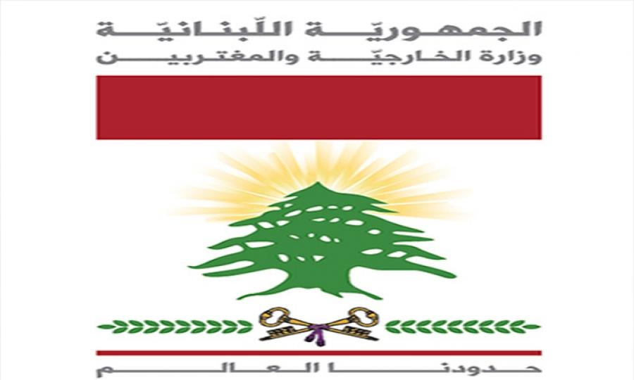 """المرأة اللبنانية المتزوجة ممنوعة من التقدم لهذه الوظيفة…و""""كفى"""" توضح!"""