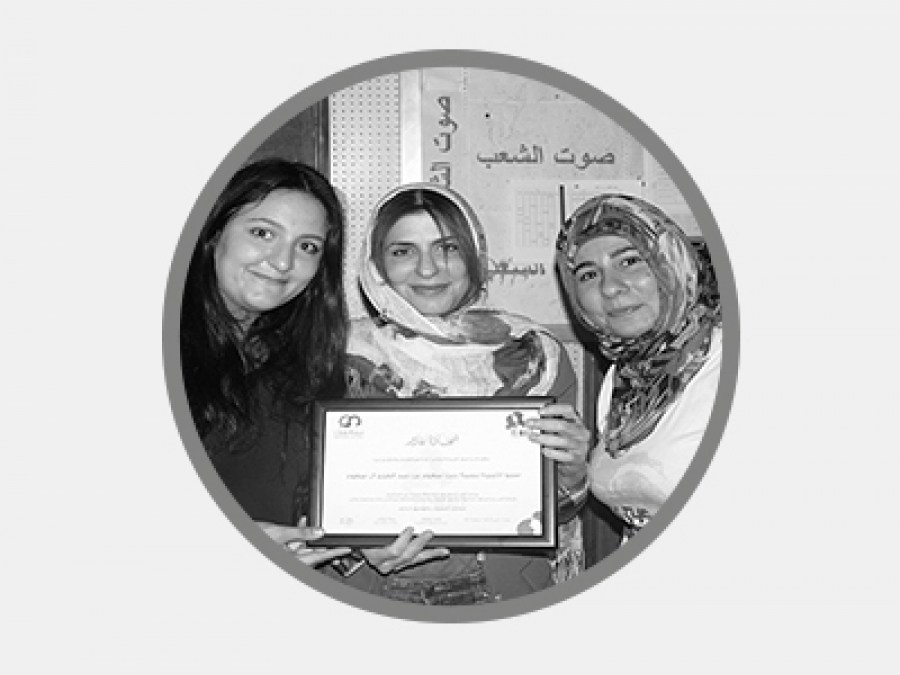 مقابلة خاصة مع الأميرة بسمة بنت سعود بن عبد العزيز آلـ سعود
