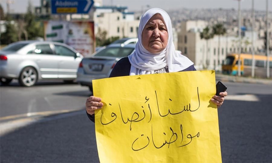 قانون العقوبات في الأردن يكرس الصورة النمطية السلبية للمرأة