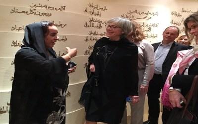 أين متاحف المرأة في العالم العربي ؟