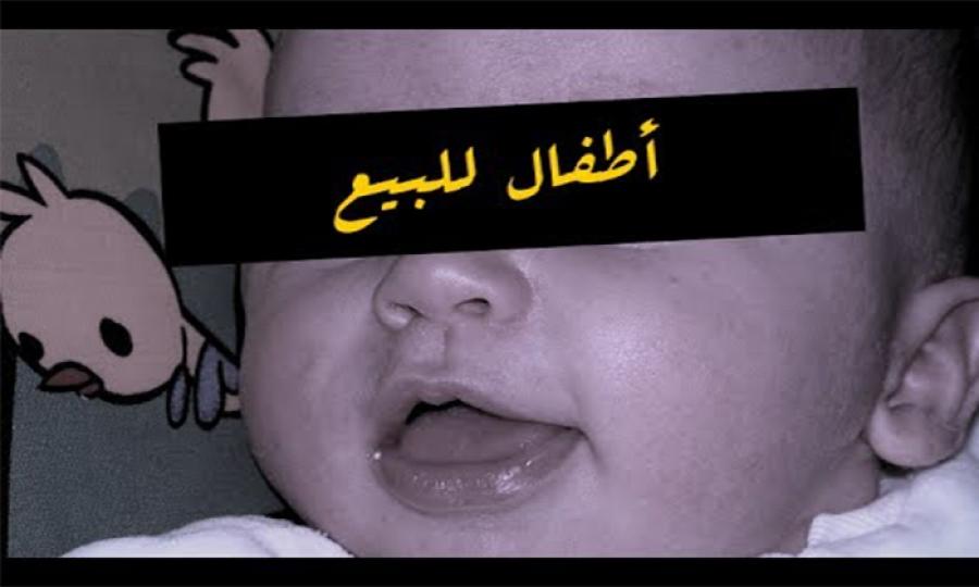 في زحلة أطفال للبيع وبأسعار زهيدة!
