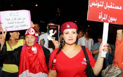 قانون يقضي على كل اشكال العنف ضد المرأة والطفل في تونس